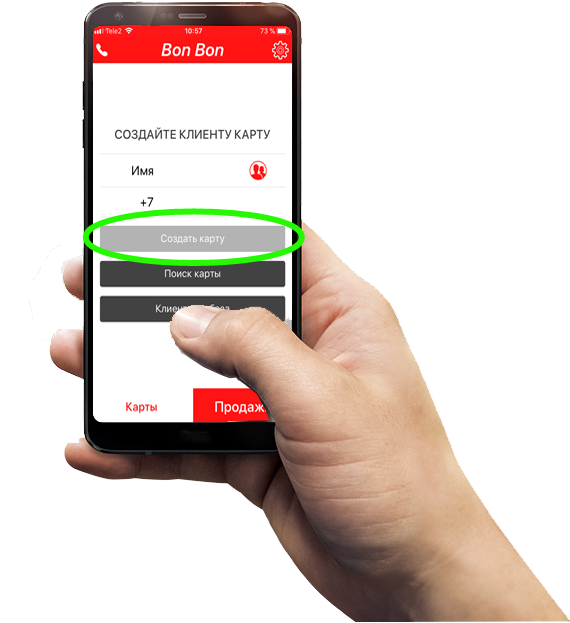 инструкция Бесплатное приложение для увеличения прибыли