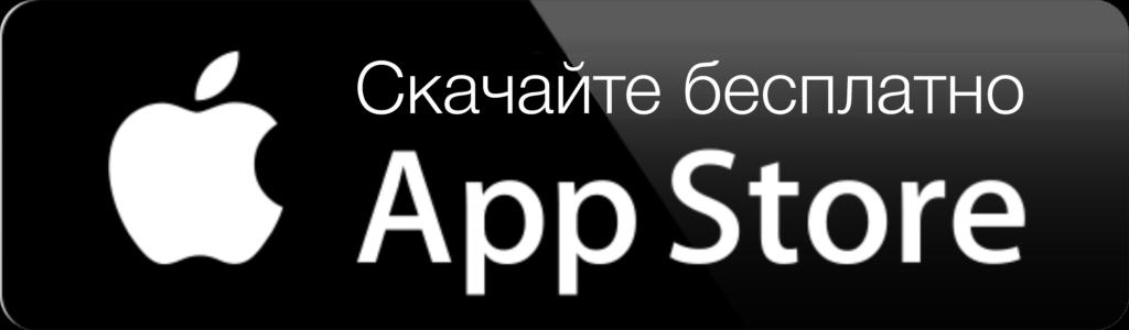 бонусы Бесплатное приложение для увеличения прибыли